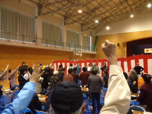 http://www.kickbackcafe.jp/support2/report/%E3%81%98%E3%82%83%E3%82%93%E3%81%91%E3%82%93.JPG