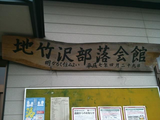 http://www.kickbackcafe.jp/support2/report/%E4%BC%9A%E9%A4%A8.JPG