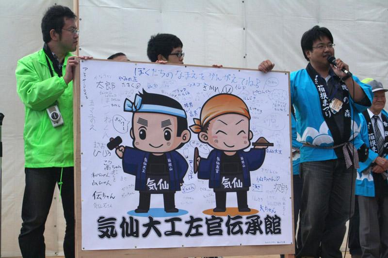http://www.kickbackcafe.jp/support2/report/%E4%BC%9D%E6%89%BF%E9%A4%A8.JPG