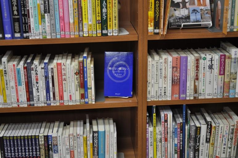 http://www.kickbackcafe.jp/support2/report/%E5%9B%B3%E6%9B%B8%E9%A4%A8%E8%A1%A8%E7%B4%99.jpeg