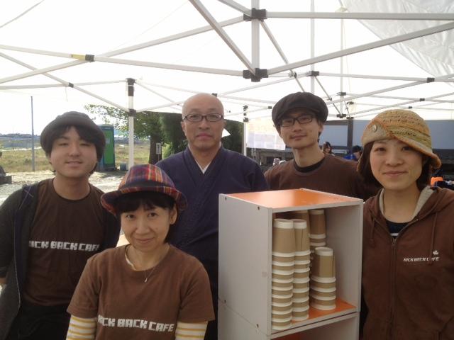 http://www.kickbackcafe.jp/support2/report/%E6%B5%84%E5%9C%9F%E5%AF%BA%E3%82%B9%E3%82%BF%E3%83%83%E3%83%95.JPG