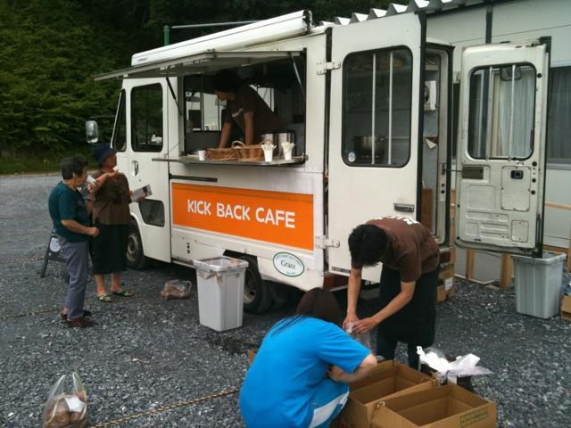http://www.kickbackcafe.jp/support2/report/01.JPG