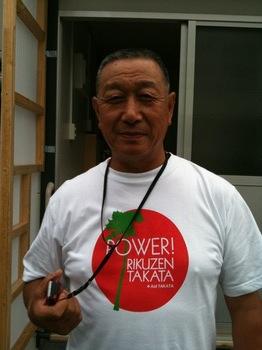 http://www.kickbackcafe.jp/support2/report/07-thumb-350x262-470.jpg