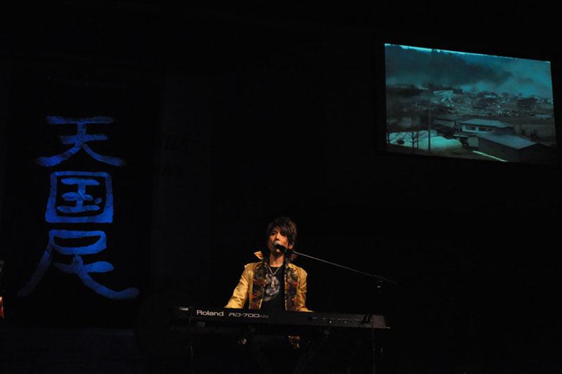http://www.kickbackcafe.jp/support2/report/1109DSC_0212.JPG