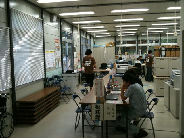 http://www.kickbackcafe.jp/support2/report/15.JPG