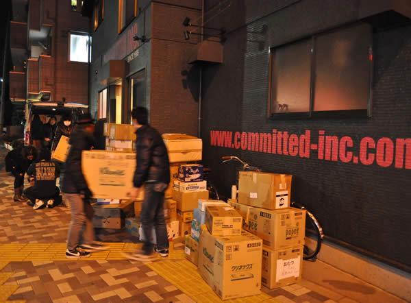 http://www.kickbackcafe.jp/support2/report/20110328.jpg