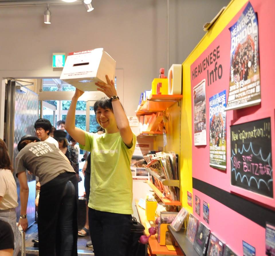 http://www.kickbackcafe.jp/support2/report/37712902_10216103774257917_1982912518535774208_n.jpg