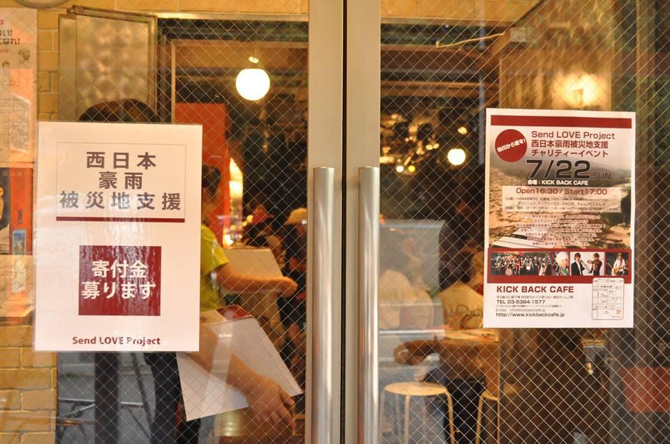 http://www.kickbackcafe.jp/support2/report/37742214_10216103778098013_7811637778675924992_n.jpg