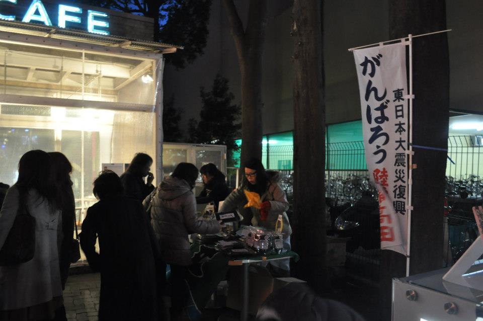http://www.kickbackcafe.jp/support2/report/65259_539395529414428_1192994799_n.jpg