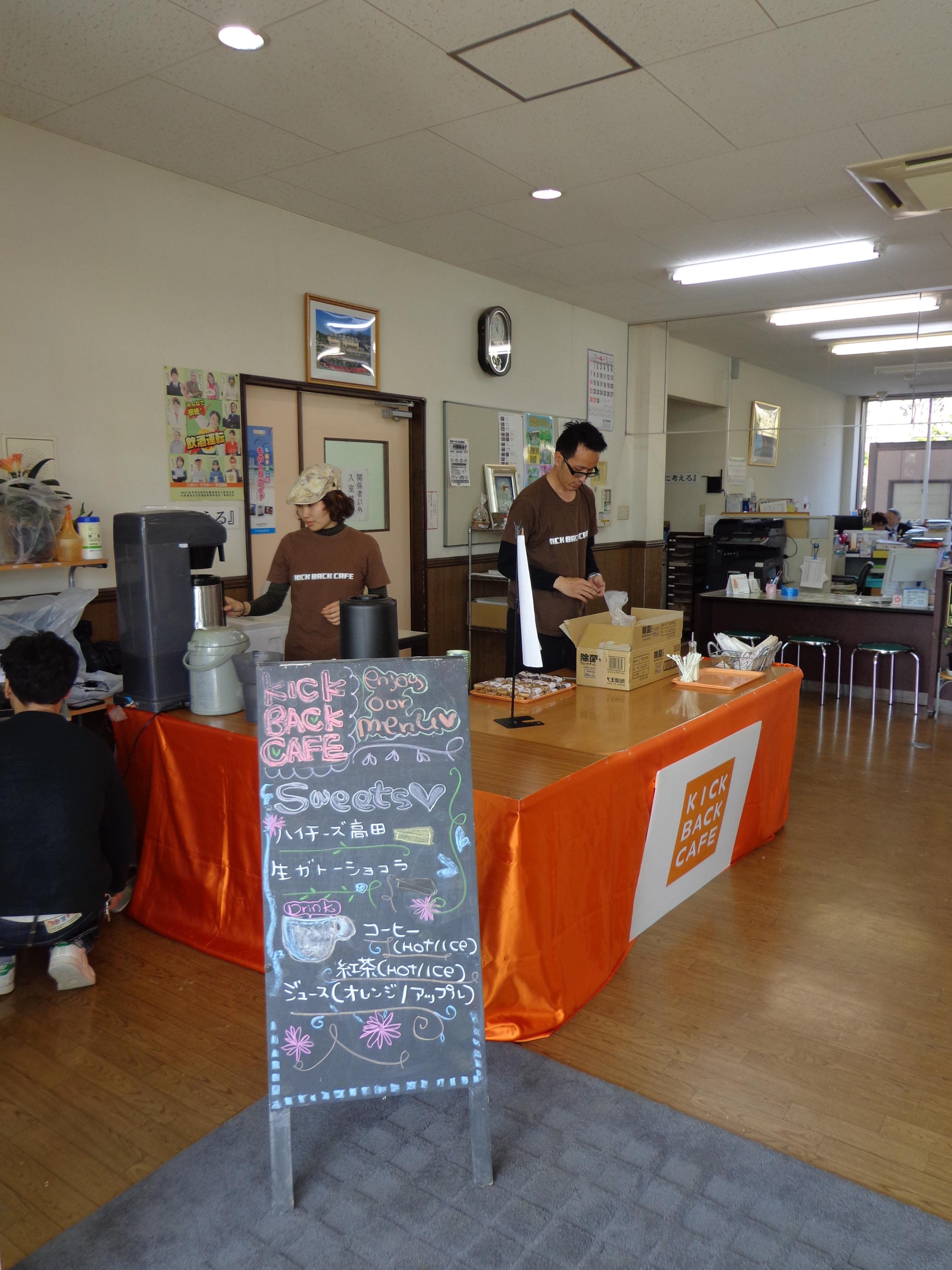 http://www.kickbackcafe.jp/support2/report/DSC00023.jpg