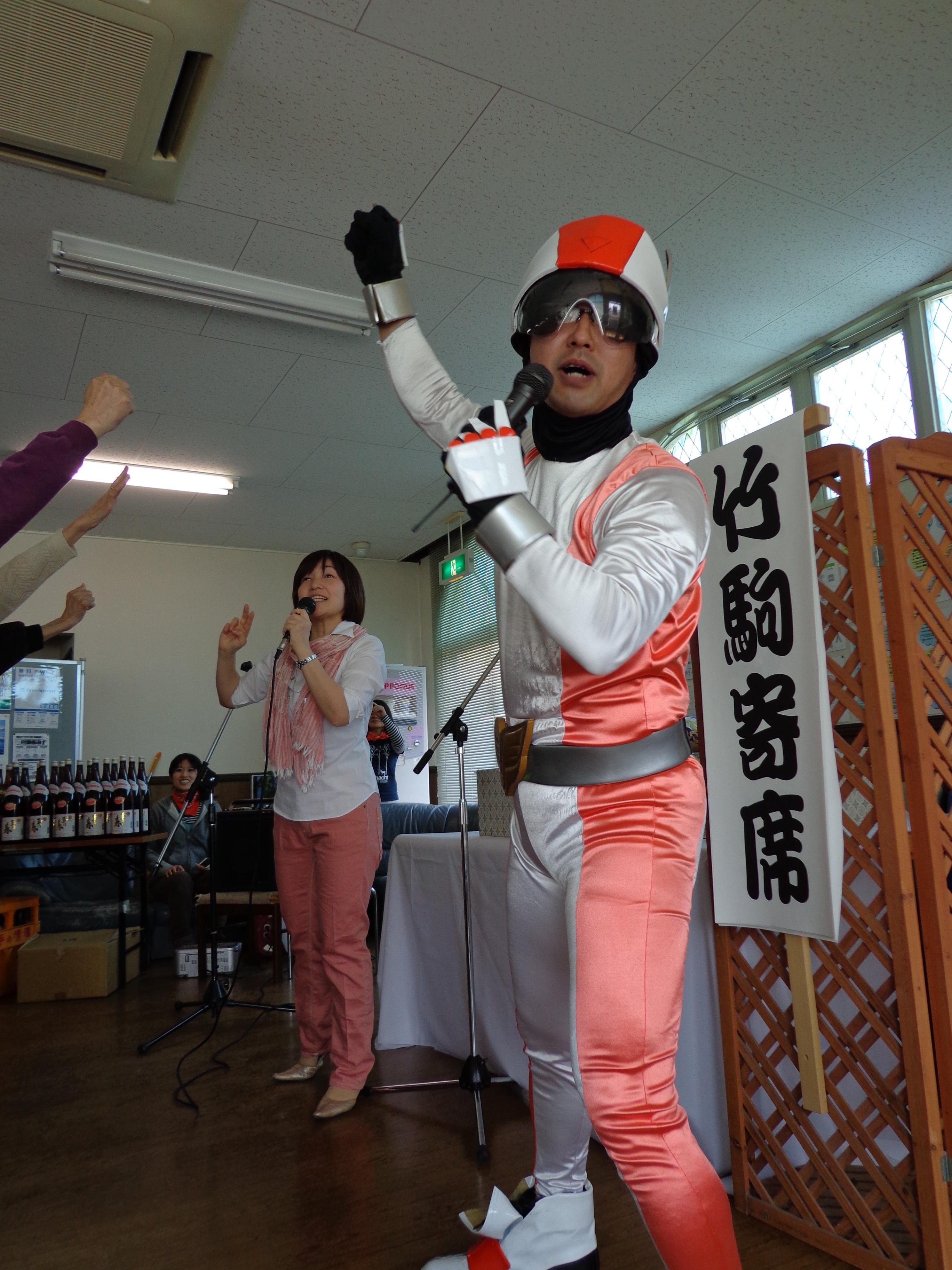 http://www.kickbackcafe.jp/support2/report/DSC00034.jpg