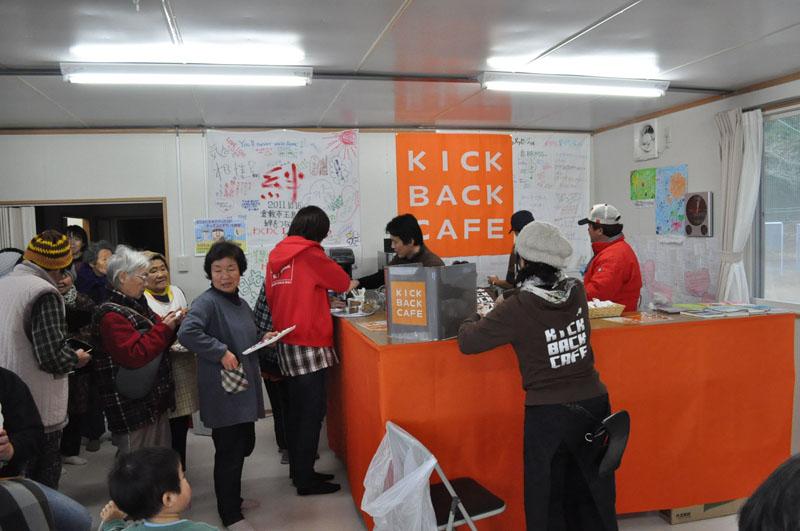 http://www.kickbackcafe.jp/support2/report/DSC_0077.jpg