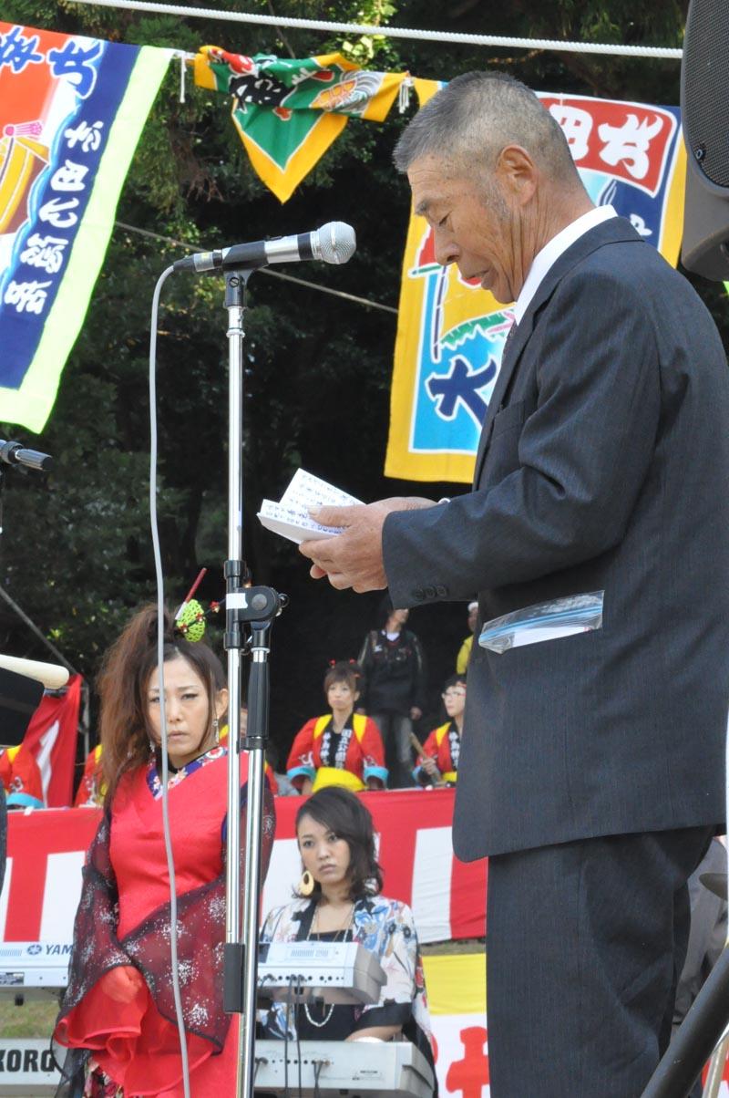 http://www.kickbackcafe.jp/support2/report/DSC_0168.JPG