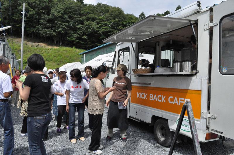 http://www.kickbackcafe.jp/support2/report/DSC_0266.JPG