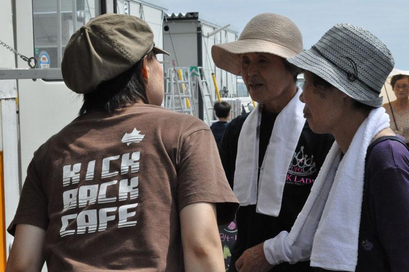 http://www.kickbackcafe.jp/support2/report/DSC_0301.JPG