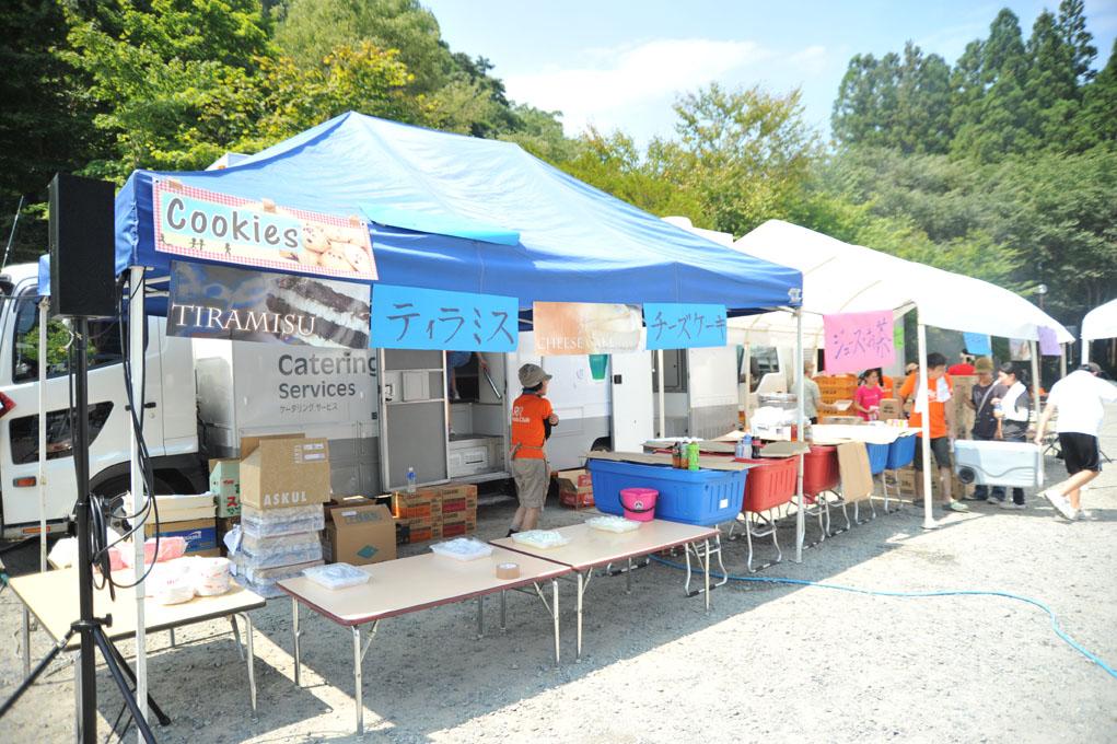 http://www.kickbackcafe.jp/support2/report/DSC_6969.jpeg