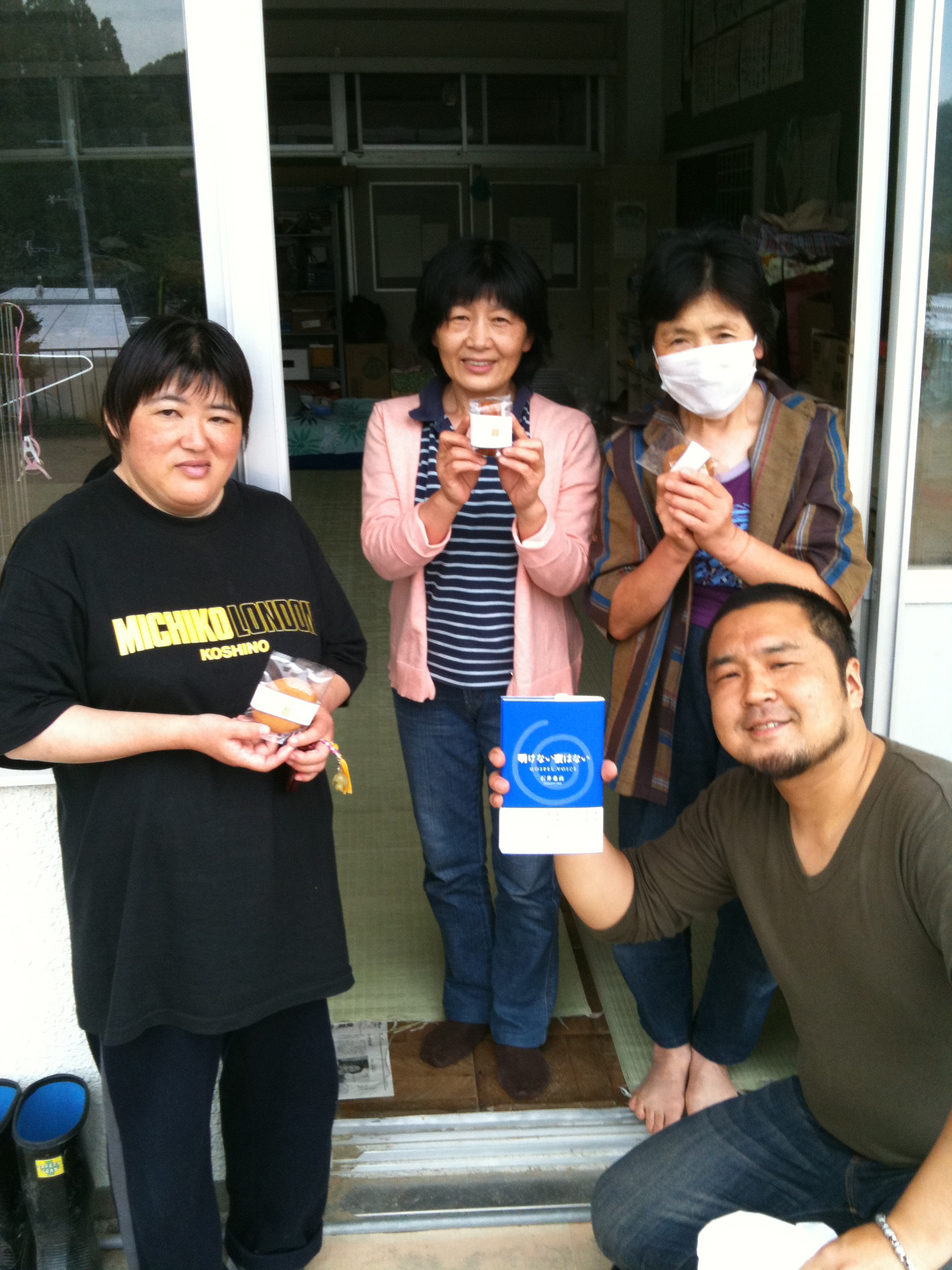 http://www.kickbackcafe.jp/support2/report/IMG_1108.jpg