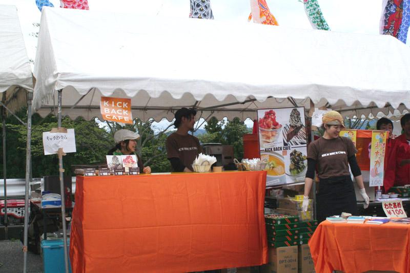 http://www.kickbackcafe.jp/support2/report/IMG_3913.JPG