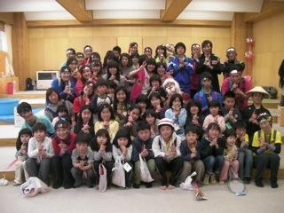 http://www.kickbackcafe.jp/support2/report/SANY0157.jpeg