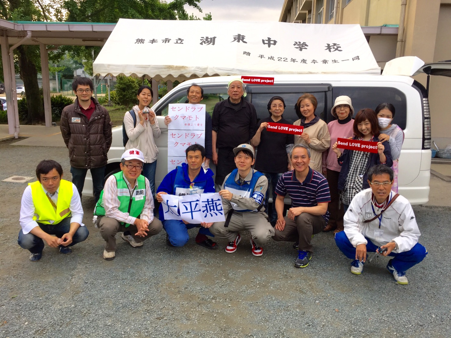 http://www.kickbackcafe.jp/support2/report/S__4710413.jpg
