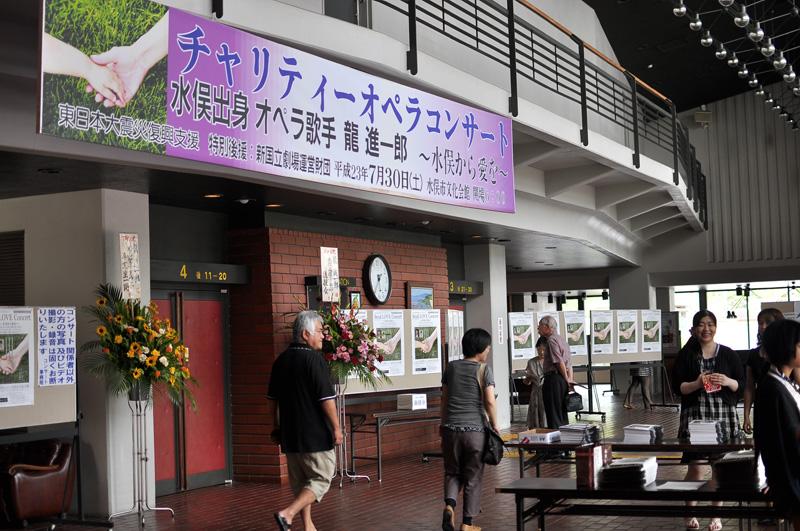 http://www.kickbackcafe.jp/support2/report/_DSC0011.JPG