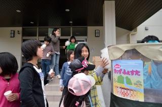 http://www.kickbackcafe.jp/support2/report/_DSC0396.jpeg