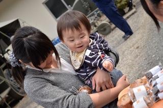 http://www.kickbackcafe.jp/support2/report/_DSC0458.jpeg