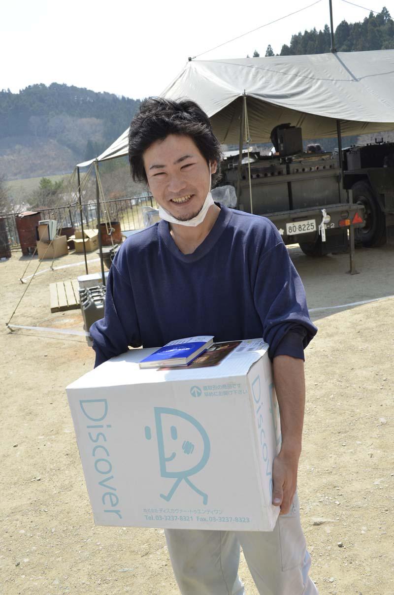 http://www.kickbackcafe.jp/support2/report/_DSC1335.JPG