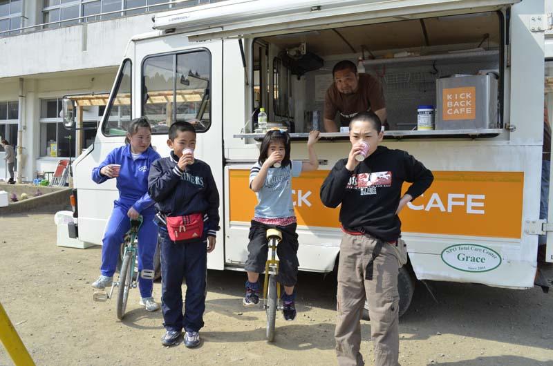 http://www.kickbackcafe.jp/support2/report/_DSC1803.JPG