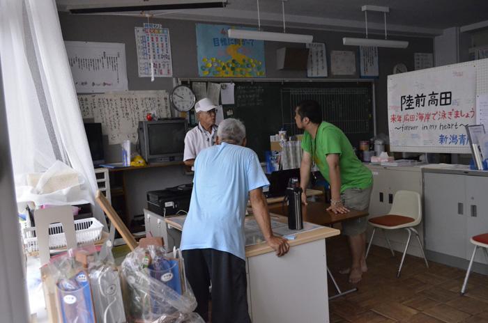http://www.kickbackcafe.jp/support2/report/_DSC2301.jpeg
