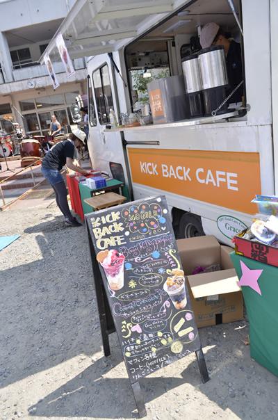 http://www.kickbackcafe.jp/support2/report/_DSC2412.jpeg