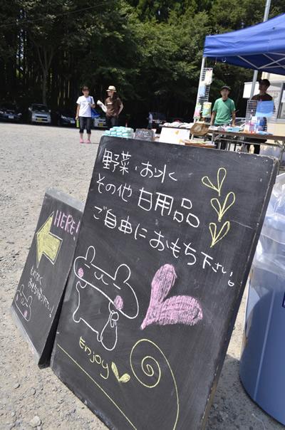 http://www.kickbackcafe.jp/support2/report/_DSC2531.jpeg