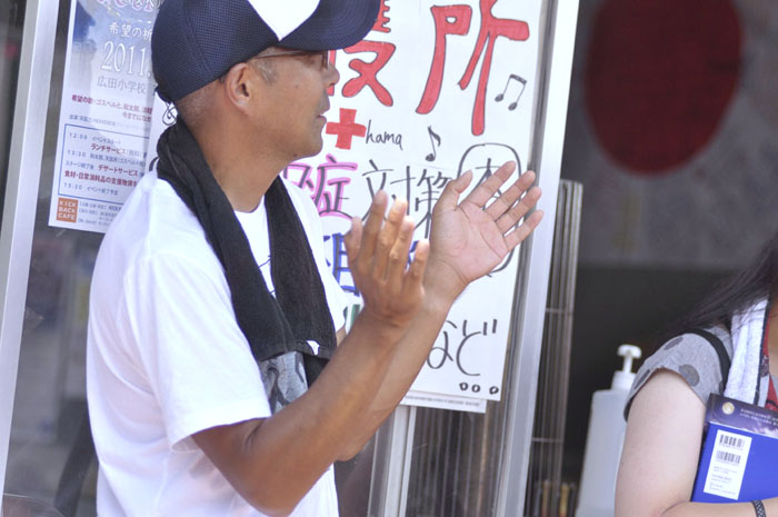 http://www.kickbackcafe.jp/support2/report/_DSC3293.jpeg