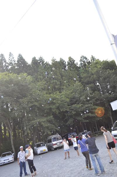 http://www.kickbackcafe.jp/support2/report/_DSC3386.jpeg