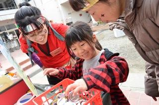 http://www.kickbackcafe.jp/support2/report/_DSC9178.jpeg