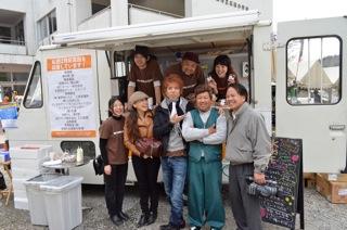 http://www.kickbackcafe.jp/support2/report/_DSC9225.jpeg