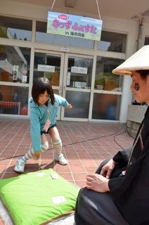 http://www.kickbackcafe.jp/support2/report/_DSC9818.jpeg