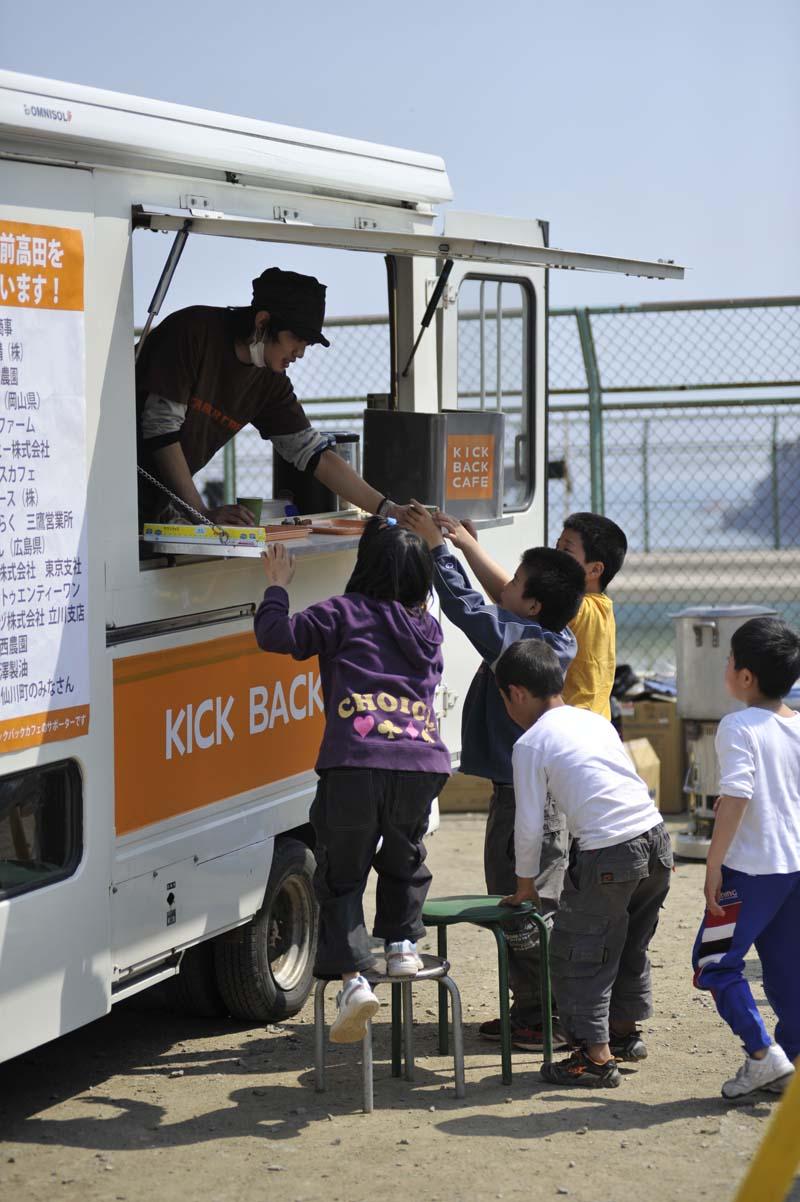 http://www.kickbackcafe.jp/support2/report/_NYA8465.JPG