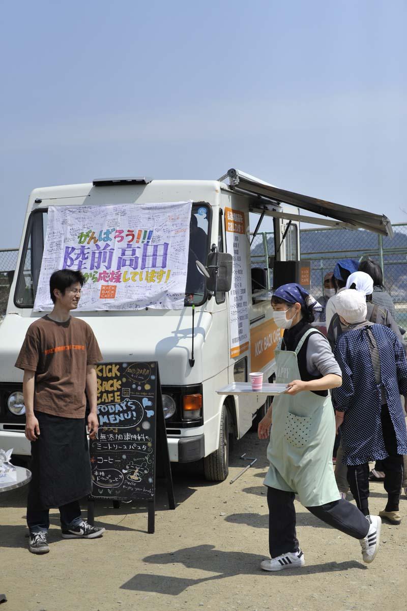 http://www.kickbackcafe.jp/support2/report/_NYA8689.JPG