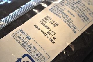 http://www.kickbackcafe.jp/support2/report/coffee2.jpeg