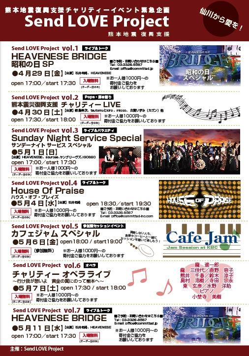 http://www.kickbackcafe.jp/support2/report/image.jpg