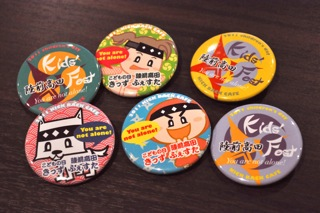 http://www.kickbackcafe.jp/support2/report/pins.jpeg